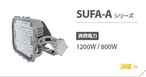 2_SUFA-A.png