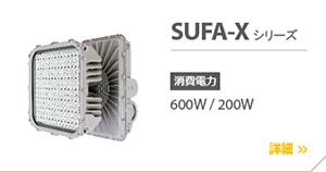 3_SUFA-X.png