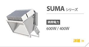 4_SUMA.png