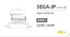 8_SEGA-JP.png
