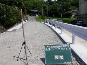 6.南宮内.JPG