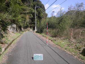 RIMG0001.JPG