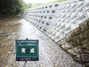 川.2.JPG