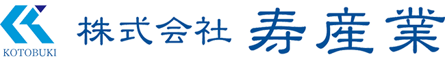 宅地・道路等の土木工事|調査測量・開発許可申請|産業廃棄物運搬・処分|LED照明 相談・施工|鹿児島 株式会社 寿産業